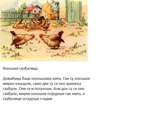 20 ВЕЖБА К