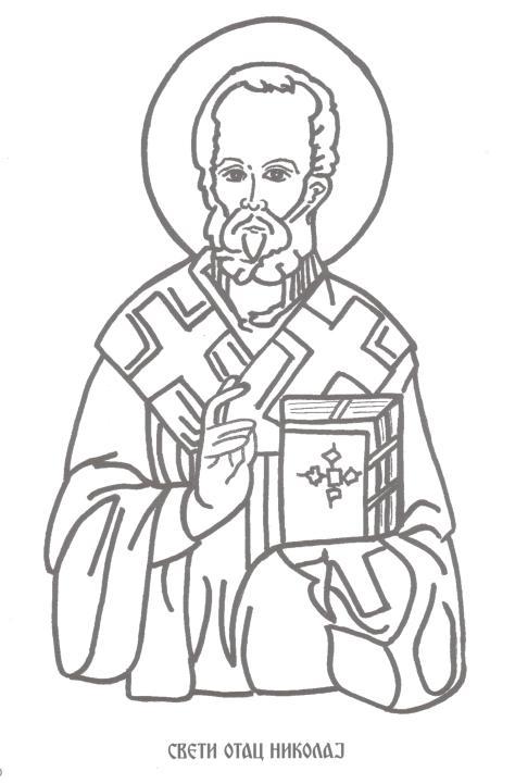 Sveti Nikola 001