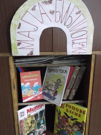 Mala biblioteka 00
